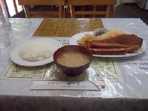 ベーコンステーキ全貌.JPG