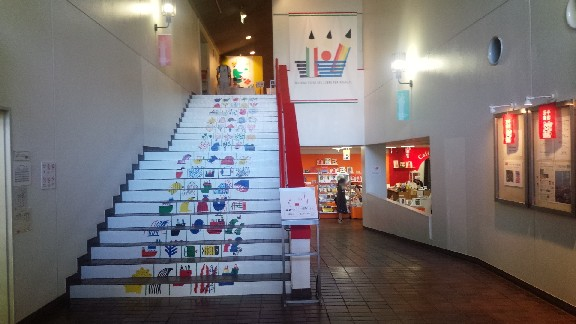 板橋区立美術館内.jpg