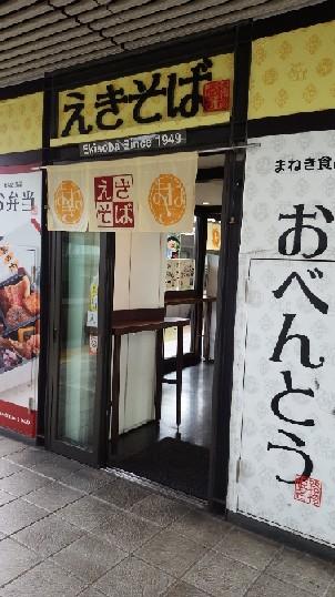 駅そば店舗.jpg