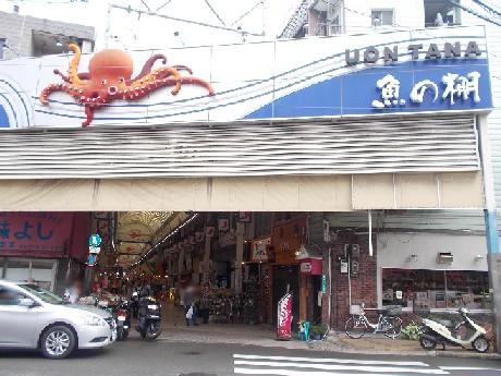 魚の棚商店街.jpg